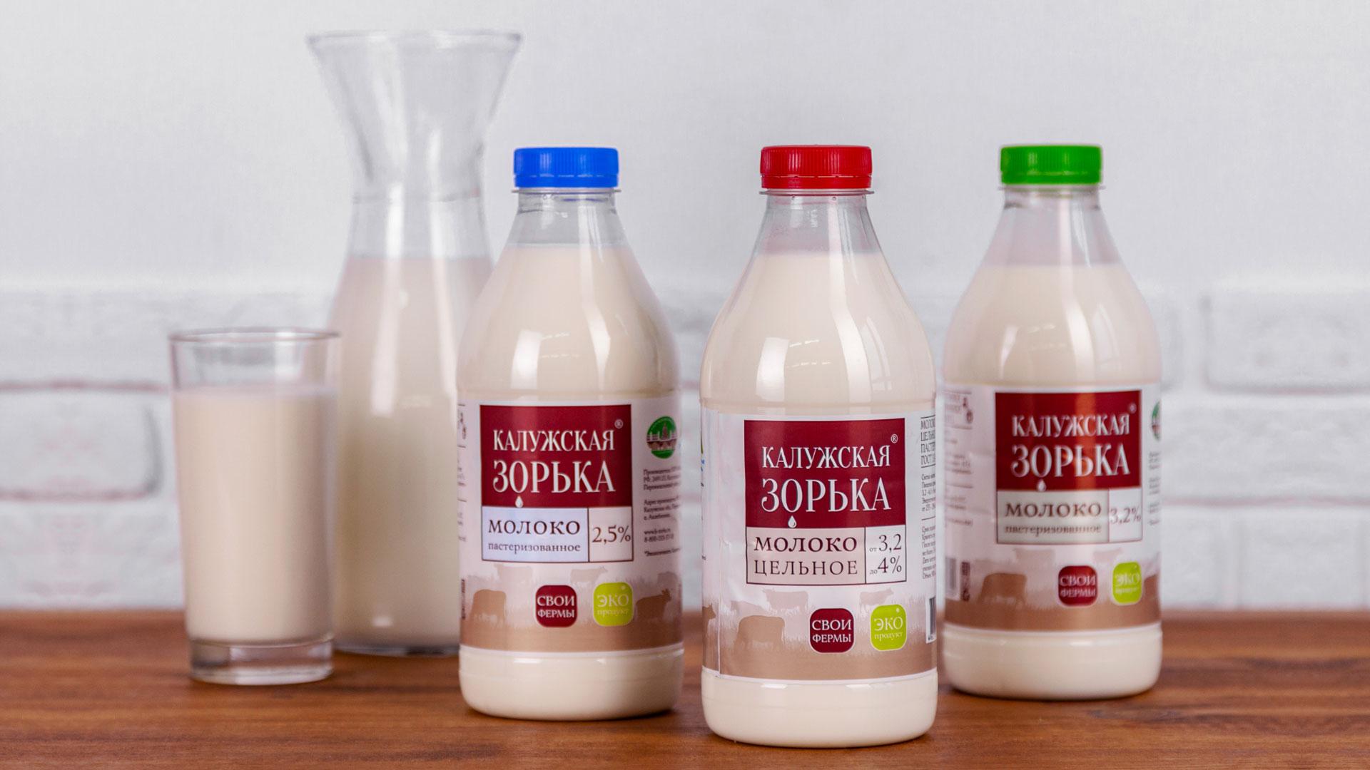 Натуральные молочные продукты Калужская зорька