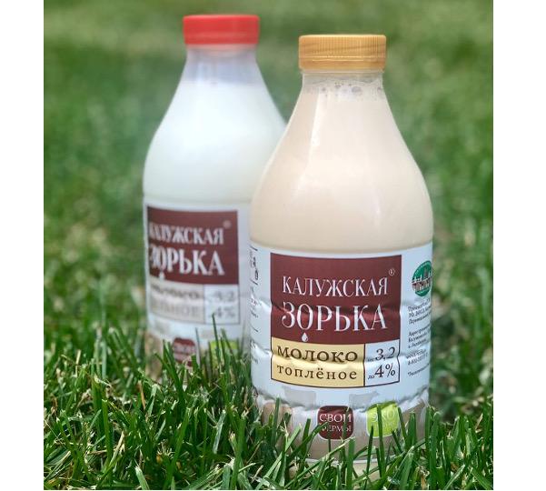 фото топленое молока Калужская Зорька