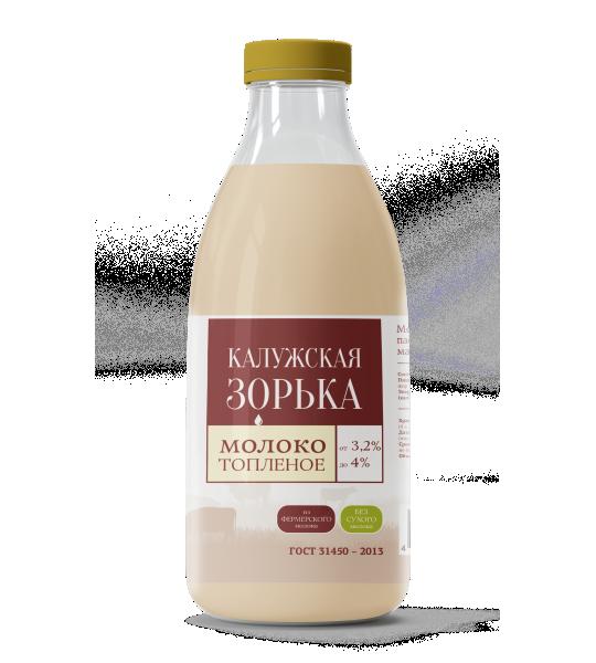 Топленое молоко Калужская Зорька