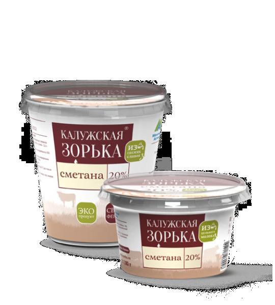 сметана 20% жирности Калужская Зорька